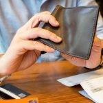 Co właściciele firm powinni wiedzieć o bankach
