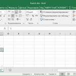 Do wprowadzenia danych arkusza kalkulacyjnego Excela należy użyć wypełnionego pustego formularza.