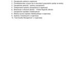 FASB objaśnia wytyczne dotyczące oceny wbudowanych instrumentów pochodnych