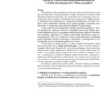 IAASB proponuje standardy, które w zasadniczy sposób przekształcają sprawozdanie biegłego rewidenta