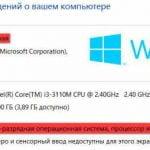 Jak ponownie zainstalować pakiet Microsoft Office, gdy nie masz dysku lub nie masz możliwości jego pobrania?