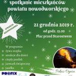 Komunikaty firmowe: Tydzień 21 stycznia 2013 r.
