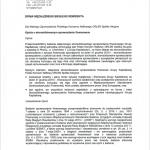 Wyjaśnione Standardy Rewizji Finansowej: Formułowanie opinii i raportowanie sprawozdań finansowych - Część 3